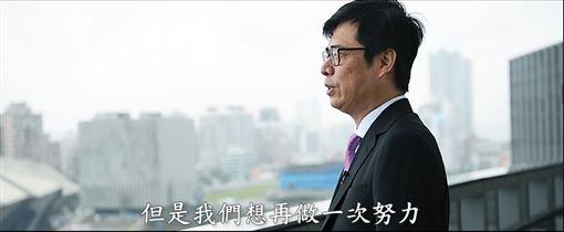 行政院副院長陳其邁15日在臉書發布一段與衛福部長陳時中合拍的「世衛行動團」影片。(圖/翻攝陳其邁臉書)