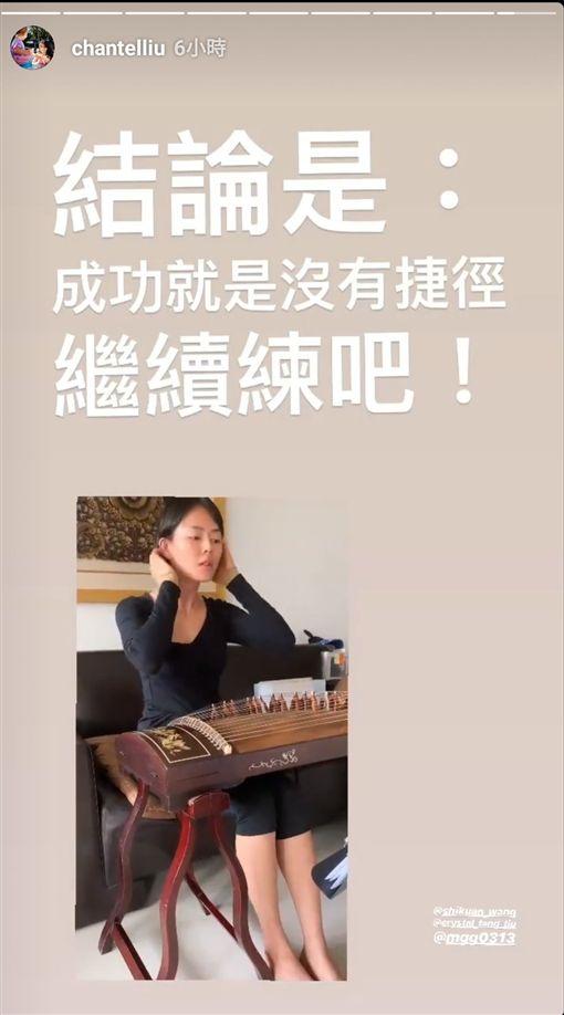 劉香慈(ig)