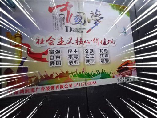 男大生中國旅遊遭舉報台獨。(圖/翻攝自臉書)