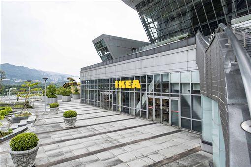 IKEA新店店。(圖/業者提供)