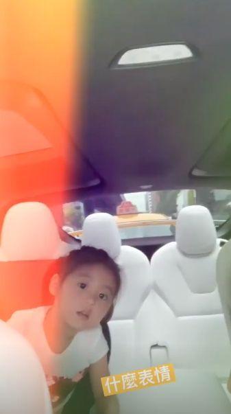 修杰楷、BO妞、咘咘/IG