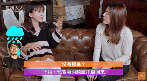 陳意涵、理科太太/yt