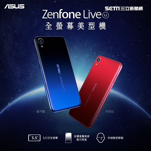 ZenFone Live (L2)