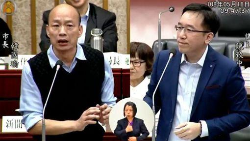 韓國瑜 陳致中 翻攝自高市議會臉書