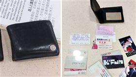 香港一名男子在7年前掉了錢包,雖然他有到警局備案,但時間一久,他開始對找回錢包不抱希望。沒想到近日他接到一通電話,對方稱有人在廁所撿到錢包,但他領回錢包後,卻越看越覺得詭異…(圖/Kalas Chan臉書)