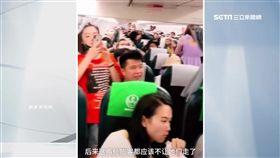 中國旅客大鬧班機 不准空服員關艙門