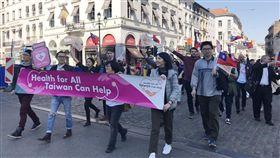 布魯塞爾街頭國旗飄揚 僑胞挺台灣參與WHA比利時各地的僑胞及留學生16日齊聚布魯塞爾,他們一行300多人手拿中華民國國旗,參與「與台灣同行」健走活動,支持台灣參與世界衛生大會(WHA)。中央社記者唐佩君布魯塞爾攝 108年5月16日