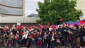 與台灣同行活動 維也納僑胞支持維也納聯合國總部前的廣場16日有數以百計的僑胞揮舞國旗,力挺台灣參加世界衛生組織。(駐奧地利代表處提供)中央社記者林育立柏林傳真 108年5月16日