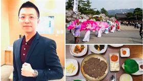 (圖/翁富豪提供、取自韓國觀光公社 VisitKorea官網)