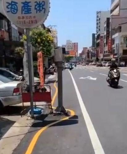 台南,黃線,北宜,S型,工務局