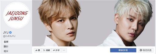 朴有天 臉書 C-JeS官網