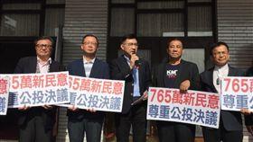 國民黨團,江啟臣,吳志揚 圖/翻攝自國民黨團臉書