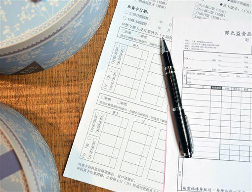 同志婚姻,通過,喜餅,訂單,郭元益 圖/翻攝自郭元益臉書