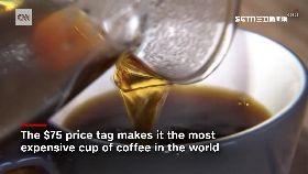 咖啡是黑金1800