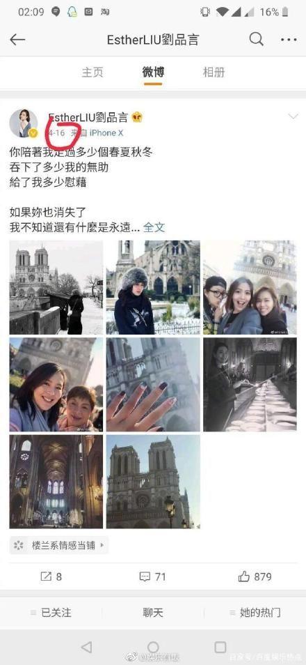 劉品言,寧澤濤/微博