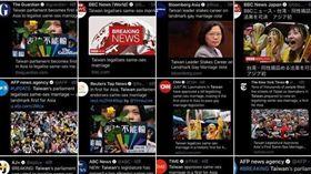 林飛帆,外媒,新聞,推特,台灣,同志,同性戀,婚姻,結婚, 圖/翻攝自林飛帆臉書 https://parg.co/Cch