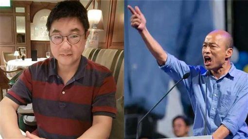 韓國瑜,國民黨,胡幼偉 (合成圖/翻攝自臉書)