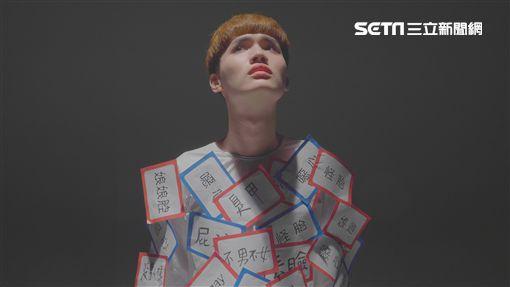 爽樂團成員紅中與鍾明軒推出合唱單曲《我》。(圖/尬音樂提供)