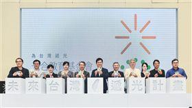 林佳龍捐助選舉補助款成立光合教育基金會,林佳龍辦公室提供