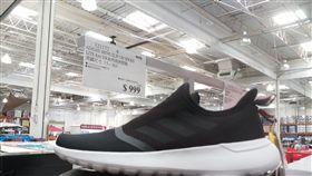 好市多,愛迪達,休閒鞋,特價(圖/翻攝自臉書社團Costco好市多 商品經驗老實說)