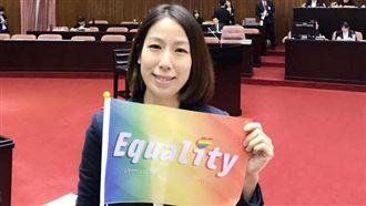 生而平權!余宛如:台灣是偉大國家