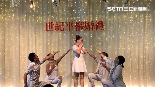 台北,世紀平權婚禮,Maniac,達人秀,金按鈕。呂品逸攝