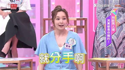 愛紗 女人我最大 (圖/YT)