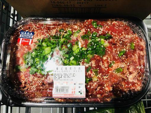 costco買韓式燒烤牛裡有「奇異果」,網曝真相超有用。(圖/翻攝自Costco好市多 商品經驗老實說、資料照)