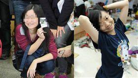 民宅,火警,縱火,台南/翻攝臉書