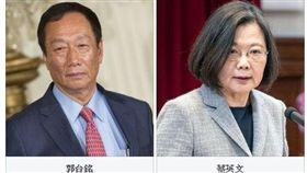 ▲Hssszn 讚新聞舉辦蔡英文、郭台銘誰當總統對台灣經濟較好的票選活動。(圖/翻攝自Hssszn 讚新聞臉書)