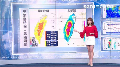 三立準氣象20190518