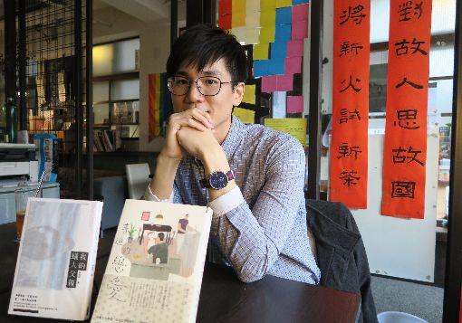 談同婚 謝凱特:彰顯人人普通且平等的價值台灣17日正式成為亞洲首個同性婚姻合法化國家,作家謝凱特18日表示,當同志結婚不再是個事件,而是變成這個社會的日常,彰顯每個人都是一樣的價值。中央社記者陳政偉攝 108年5月18日