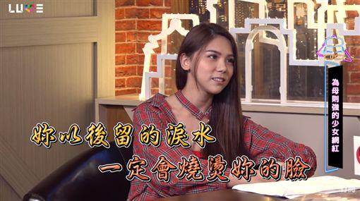 蕾菈 Joeman Show (圖/YT)