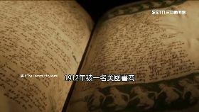揭神祕文本1800