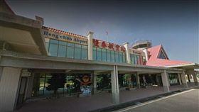 立榮5月28起停飛恆春,恆春機場。(圖/翻攝自Google Map)