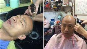 韓國瑜洗頭髮(翻攝自鐘小平臉書)