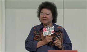 陳菊演說猛酸韓國瑜(翻攝自蔡英文臉書)