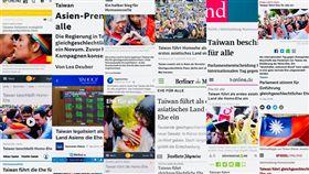 臉書Taiwan in München