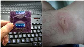 保險套,蚊子,麻藥,Dcard