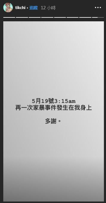 迪子/IG 微博