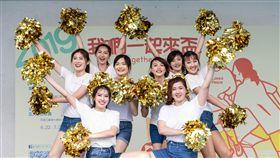 ▲台北市歡樂足球協會邀請CGM模特兒開幕表演。(圖/台北市歡樂足球協會提供)