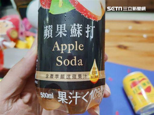 可口可樂,果汁,美粒果,蘋果蘇打