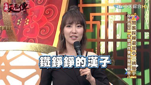 李懿圖/翻攝自YouTube