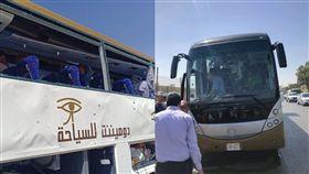 埃及,巴士,炸彈,大埃及博物館,攻擊,伊斯蘭,遊客, 圖/翻攝自推特 https://parg.co/C5c