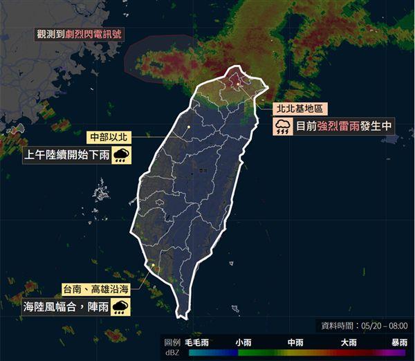 天氣,台灣颱風論壇|天氣特急,雷雨