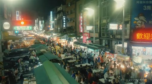 ▲日本肌美精廣告於「六合夜市」取景篇(圖/翻攝YouTube)