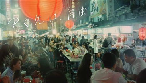 ▲日本肌美精廣告於「六合夜市」取景篇(圖/翻攝YouTube) ID-1932301