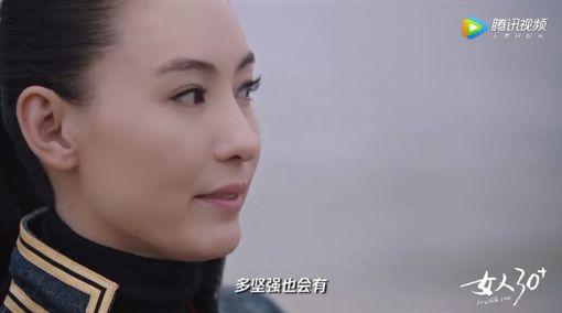 張柏芝/騰訊視頻