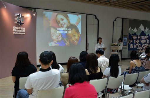 Minerva x 華砇:從世界眼光看我們的實驗教育