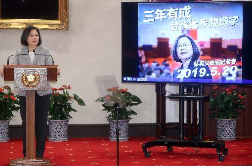 就職3週年  蔡總統說明執政成績總統蔡英文(圖)執政屆滿3週年,20日在總統府主持「3年有成 台灣進步關鍵字」記者會,說明執政成績,以及對於台灣未來的目標。中央社記者鄭傑文攝  108年5月20日
